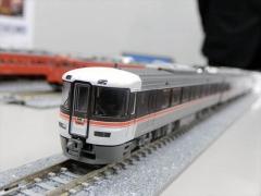 DSCN7443.jpg
