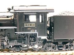 DSCN7568.jpg