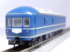 DSCN7805.jpg