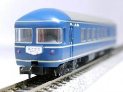 DSCN7807.jpg