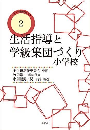 shigotoshirizu.jpg