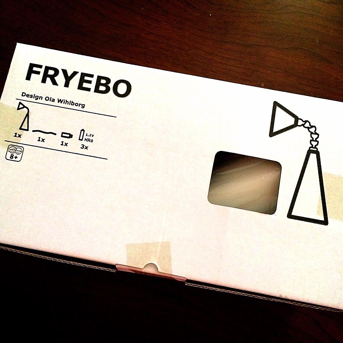 IKEA FRYEBO LEDテーブルランプ