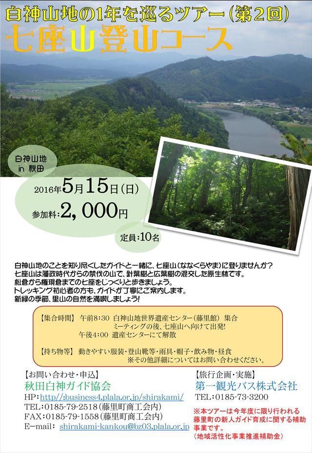 002J_R.jpg
