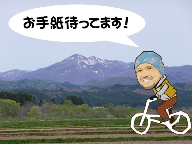 NHK3.png