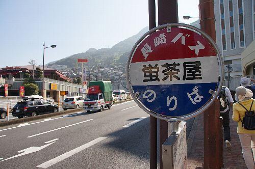 151024_01.jpg