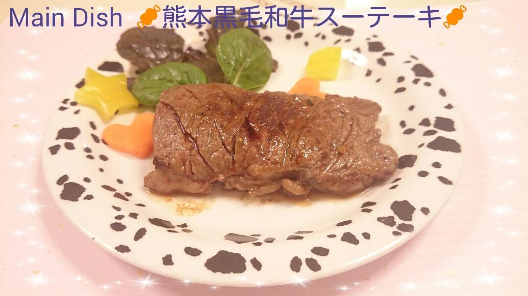 151020_wan dinner_05