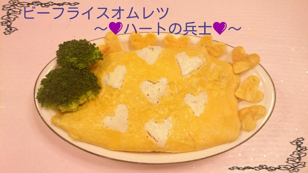 151020_wan dinner_04