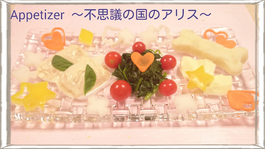 151020_wan dinner_03