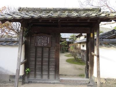 IMG_0782 野田家