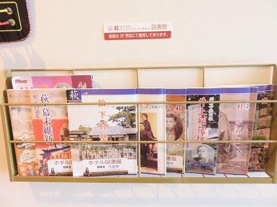 IMG_1376 萩