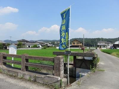 IMG_5469 高松城