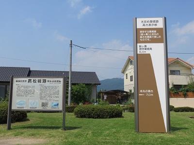 IMG_5474 高松城