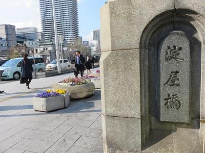 IMG_3861 淀屋橋