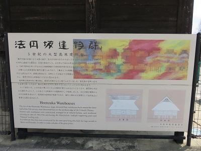 IMG_3411 法円坂