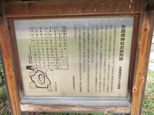 IMG_3421 御旅所跡