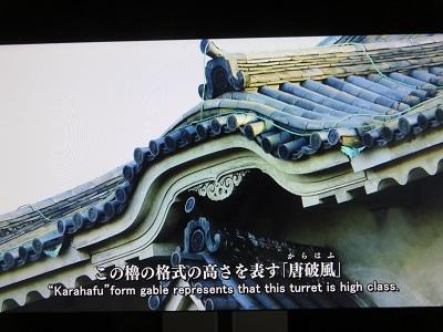 IMG_3481 千貫櫓