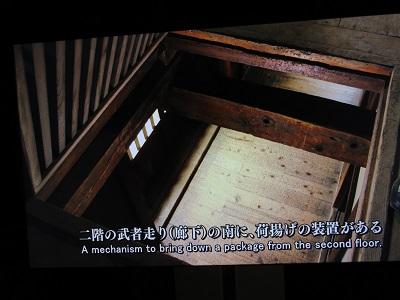 IMG_3486 千貫櫓