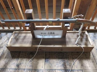 IMG_3490 火縄銃