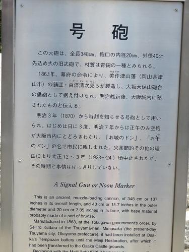 IMG_3566 号砲