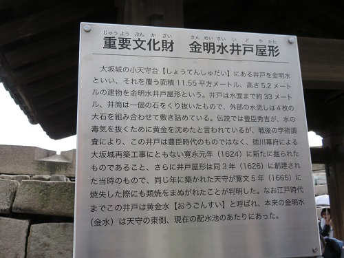 IMG_3589 井戸