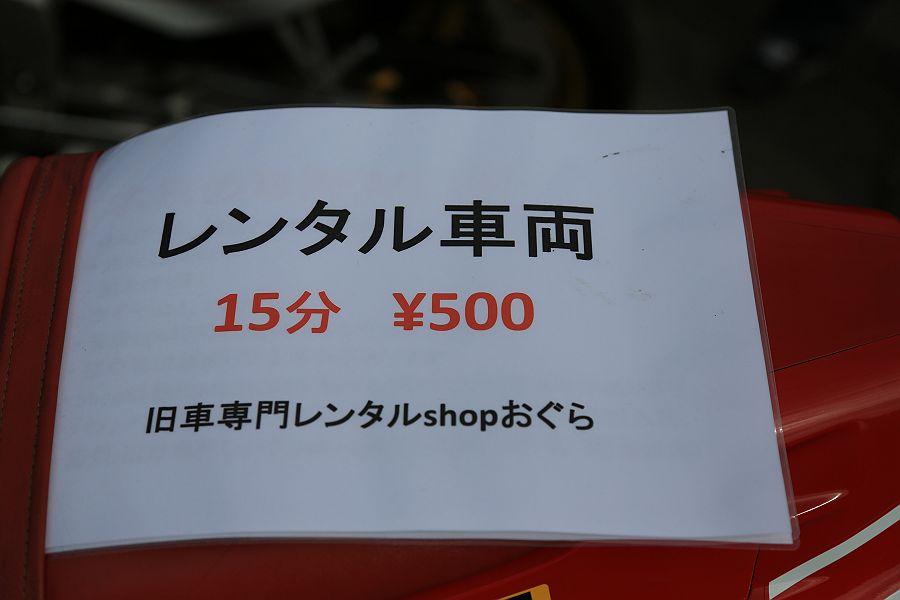 5D3_0003_s.jpg