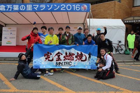 160313WAKURA_06.jpg