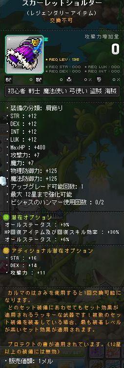 Maple151008_113021.jpg