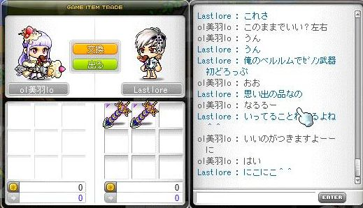 Maple160220_222453.jpg