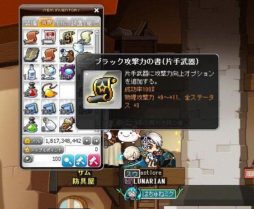 Maple160301_220635.jpg