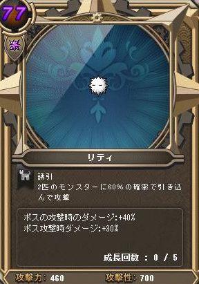 Maple160313_231324.jpg