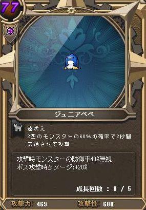 Maple160313_231347.jpg