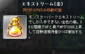 Maple160314_202618.jpg