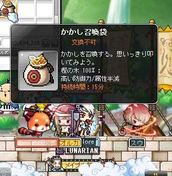 Maple160326_163857.jpg