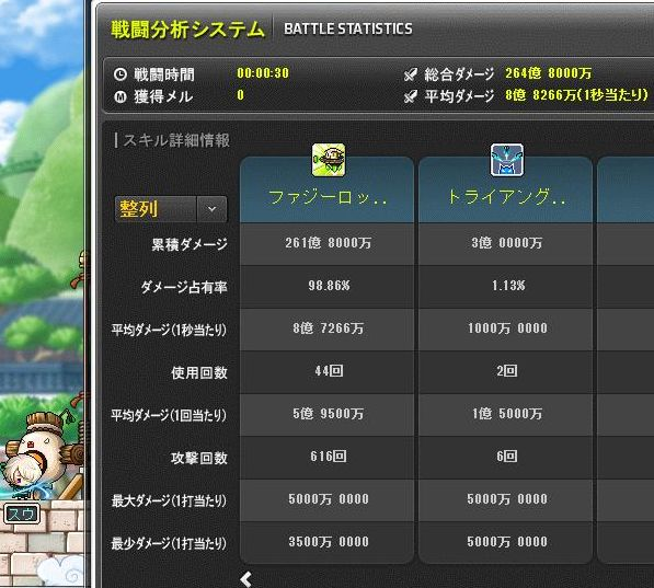 Maple160326_164526.jpg