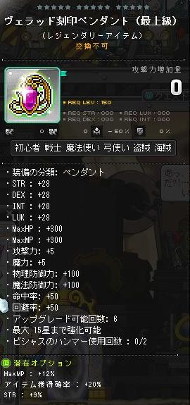 Maple160326_165024.jpg