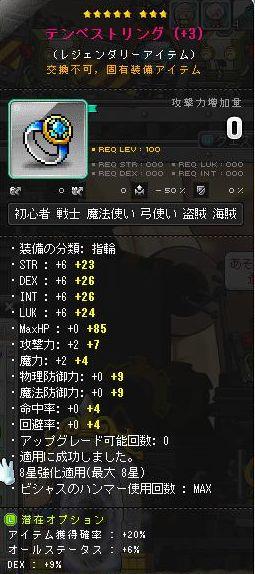 Maple160326_165031.jpg