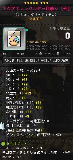 Maple160326_165108.jpg