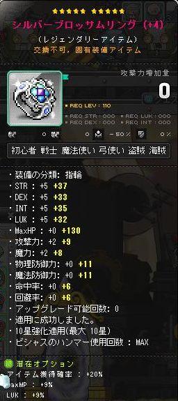 Maple160326_165116.jpg