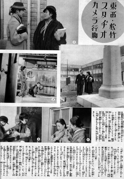 東西・松竹スタヂオカメラ行脚1938may