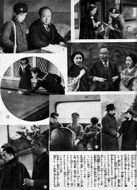 東西・松竹スタヂオカメラ行脚(その2)1938may