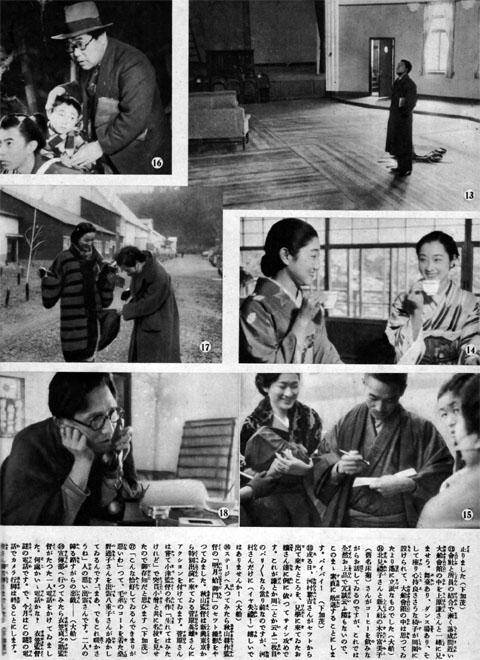 東西・松竹スタヂオカメラ行脚(その3)1938may