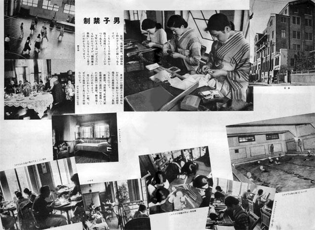 男子禁制(YWCA)1936apr