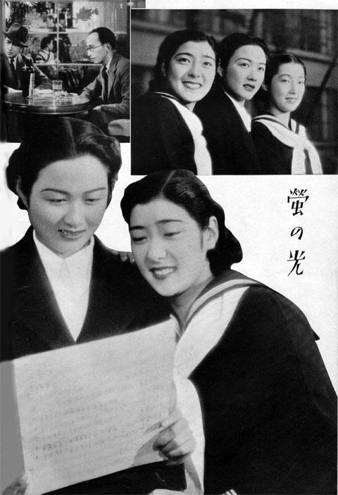 螢の光(その1)1938may