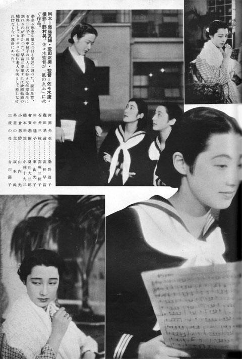 螢の光(その2)1938may