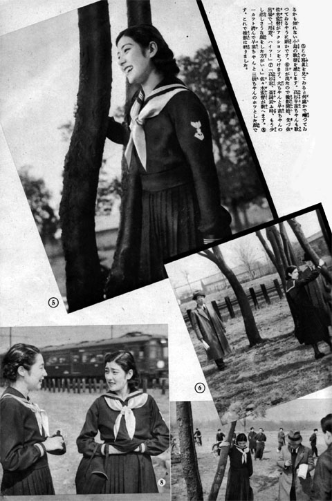 学窓の夢を今こゝに!(その2)1938may
