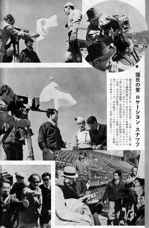 國民の誓 ロケーション・スナップ1938may