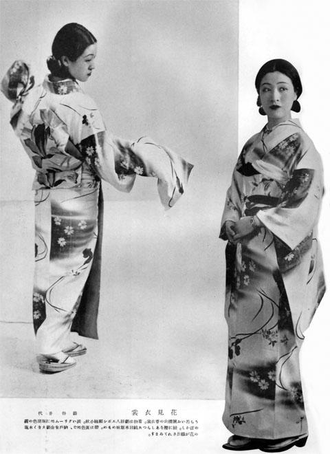 渋谷正代1936apr