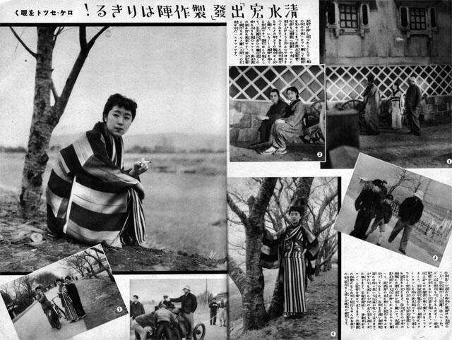 清水宏「出發」製作陣はりきる!1938may