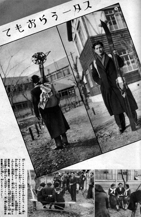 スターうらおもて(その2)1938may