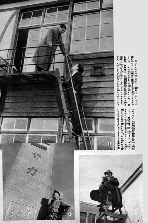 スタヂオ下から見れば(その2)1938may